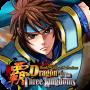 icon Dragon of the Three Kingdoms SP