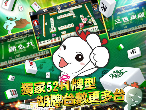 House God, Mahjong, Golden Horse, Lapa, Sic Bo, Poker (13, Big 2, Solitaire)