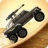 icon Hill Zombie Racing 1.1.2