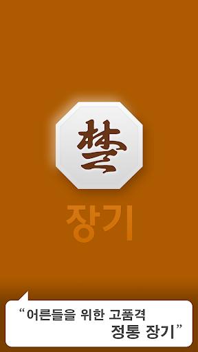 Term for KAKAO