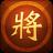 icon Co Tuong 2.5