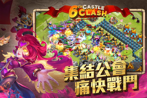 Castle hegemony - the kings matchup