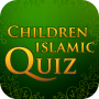 icon Children Islamic Quiz