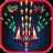 icon Falcon Squad 65.5