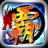 icon Dragon of the Three Kingdoms SP 2.8