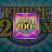 icon Triple 200x Slots 2.853