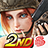 icon Rules of Survival 1.351371.360589