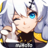 icon Honkai Impact 3rd 4.1.0