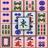 icon Mahjong Titans 1.1