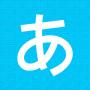 icon Hirakana