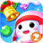 icon IceCrush2 2.2.8