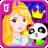icon Fairy Princess 8.10.00.00