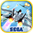 icon After Burner Climax 0.0.6