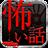 icon com.megmilk.kapp 3.2.7