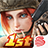 icon Rules of Survival 1.312942.322087
