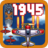 icon com.os.airforce 6.66