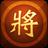 icon Co Tuong 2.3
