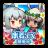 icon jp.cloverlab.yurudora 01.47.02