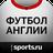icon ru.sports.epl 3.9.10