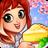 icon Food Street 0.26.3