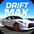 icon Drift Max 4.9