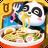 icon com.sinyee.babybus.food 8.16.10.20