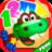 icon Dino Tim 3.7