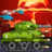 icon The Tank Wars 2.0