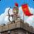 icon Grow Empire: Rome 1.2.7
