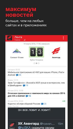Avant-garde + Sports.ru