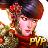 icon Legendary 1.9.2