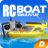 icon RC Boat Simulator 1.5