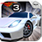 icon Speed Racing Ultimate 3 Free 4.9