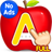 icon ABC Kids 1.3.2