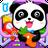 icon com.sinyee.babybus.shopping 8.19.00.00