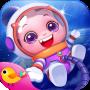 icon Pet Space Adventure