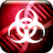 icon Plague Inc 1.6.3.1