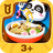 icon com.sinyee.babybus.food 8.21.00.00