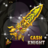 icon CashKnight 1.124