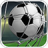 icon Ultimate Soccer 1.1.8