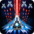 icon Space Shooter 1.366