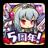 icon jp.cloverlab.yurudora 01.72.02