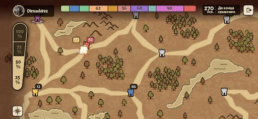 Annex: Королевская битва