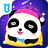 icon Goodnight Monsterville 8.21.00.00