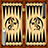 icon Backgammon narde 5.44