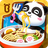 icon com.sinyee.babybus.food 8.22.00.00