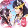 icon free.games.hero.legend.bt.sifu.shouyou.chuanqi.wuxia.jianwang3.xianxia.xianjian.xin.jianxiaqingyuan