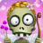 icon Zombie Castaways 1.13.1