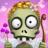 icon Zombie Castaways 1.13.1