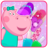 icon Hippo Nail Salon 1.0.3